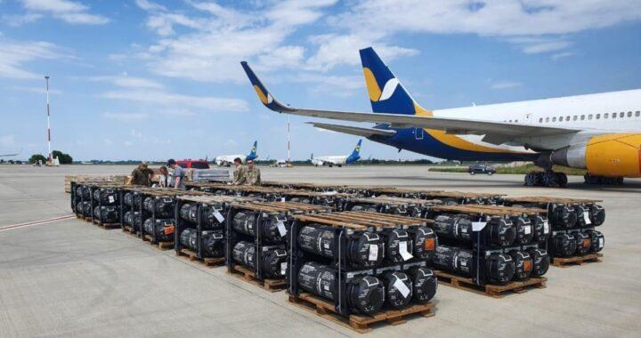 Затримка допомоги Україні від США: видання Politico навело подробиці