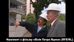 Петро Яцик займався будівельним бізнесом