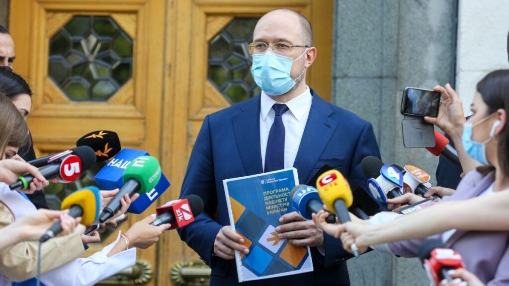Ціна на електроенергію з 1 серпня для населення залишиться незмінною – Шмигаль