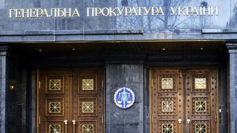 Експрокурора ГПУ Матюшка, якого суд визнав винним у пропозиції хабара, затримали