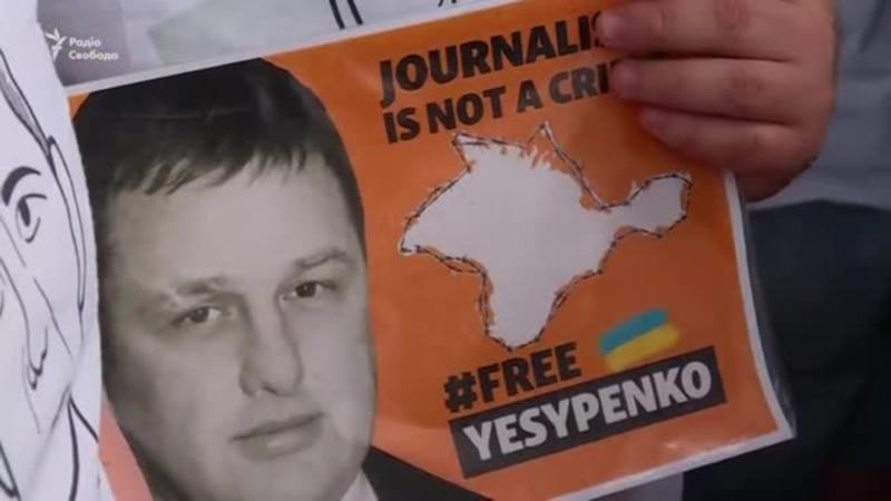 #FreeYesypenko: Сенцов, Асєєв, Семена і Балух теж вийшли на акцію (відео)