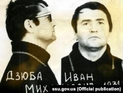 Фото з кримінальної справи Івана Дзюби після арешту в 1972 році /// Фото из уголовного дела Ивана Дзюбы после ареста в 1972 году
