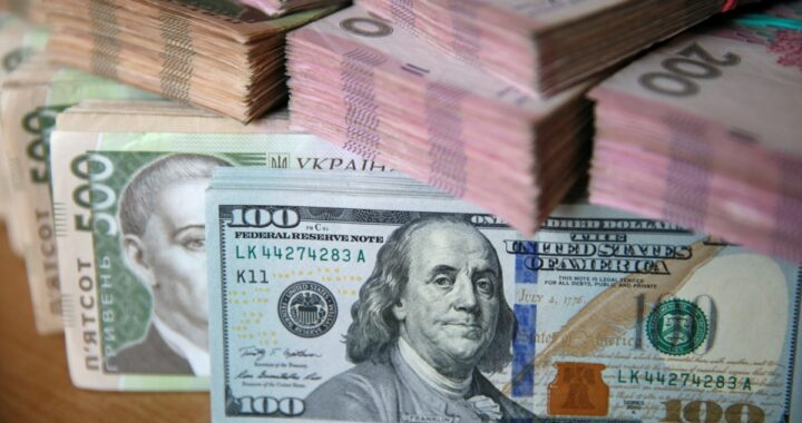 Нацбанк посилив офіційний курс гривні щодо долара на 5 копійок