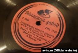 Грамплатівка із записом «Прощальная комсомольская», яку слухала моя прабабуся в день засудження мого прадіда на ув'язнення в Колиму