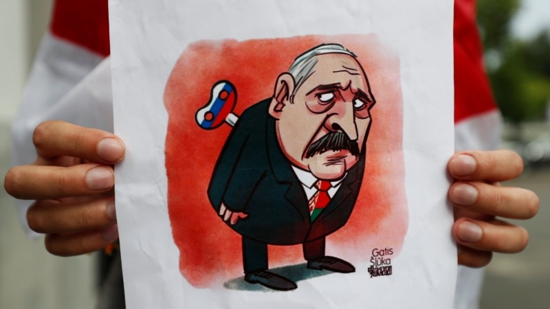 Радіо Свобода і режим Лукашенка