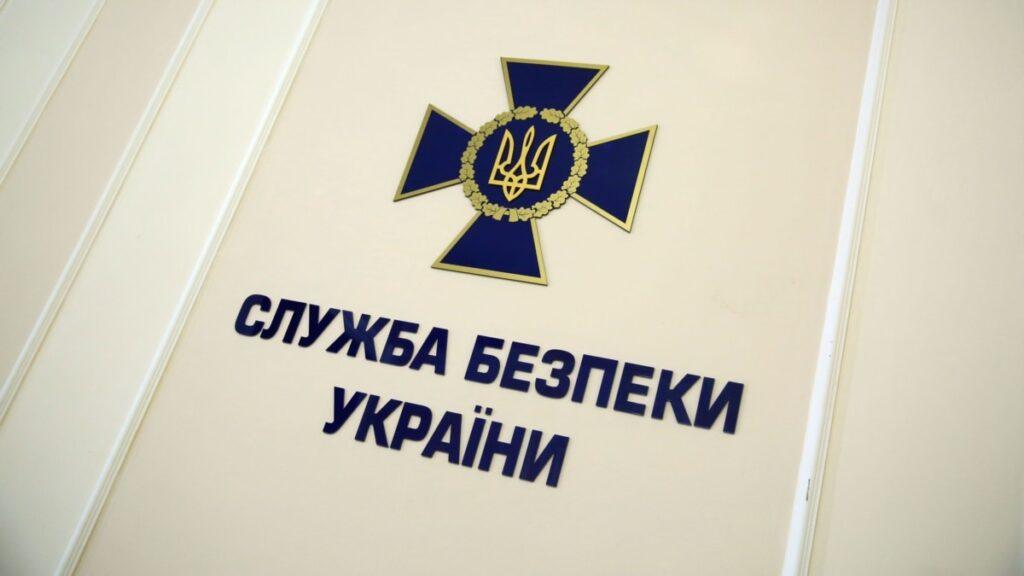 СБУ: на Івано-Франківщині ліквідували «потужну проросійську ботоферму»