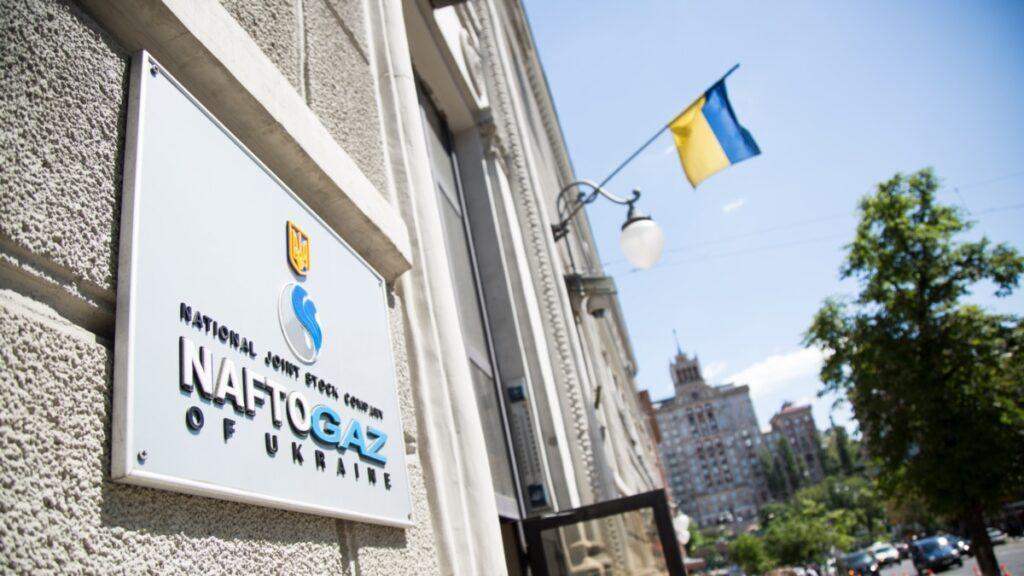 Суд зупинив дію припису НАЗК наглядовій раді «Нафтогазу» з вимогою розірвати контракт із Вітренком