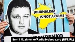 У посольстві США закликали окупаційну владу Криму звільнити Владислава Єсипенка