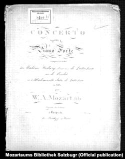 Обкладинка нот першого фортепіанного концерту Франца Ксавера Моцарта