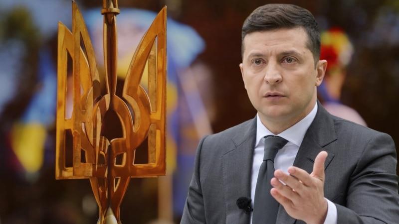 Великий герб до Дня Незалежності України: бажання Зеленського під загрозою