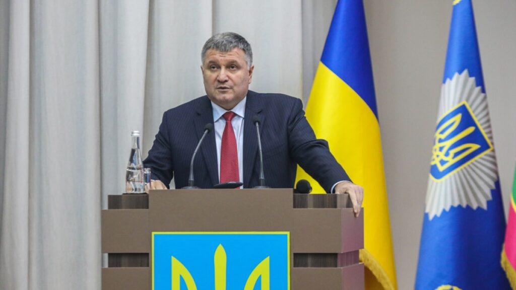 Верховна Рада підтримала відставку Авакова