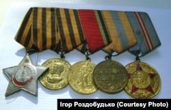 Воєнні нагороди мого дідуся