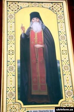 Ікона Амфілохія Почаївського