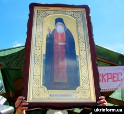 Ікона Амфілохія Почаївського. Тернопільщина, травень 2012 року