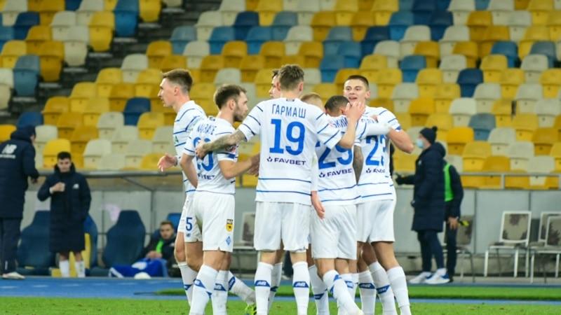 Футбол: «Динамо» розгромило лідера чемпіонату і очолило турнірну таблицю