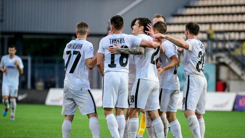 Футбол: луганська «Зоря» поступилася австрійському «Рапіду»