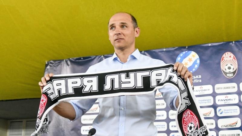 Футбол: «Зоря» зіграє в Лізі конференцій із кривдниками «Шахтаря»