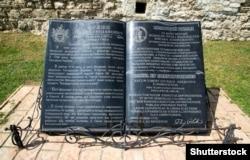 Пам'ятний знак на честь 300-річчя першої Конституції України Пилипа Орлика, встановлений у 2010 році на території воєнно-історичного меморіального комплексу «Бендерська фортеця» в місті Бендери (Молдова, Придністров'я)