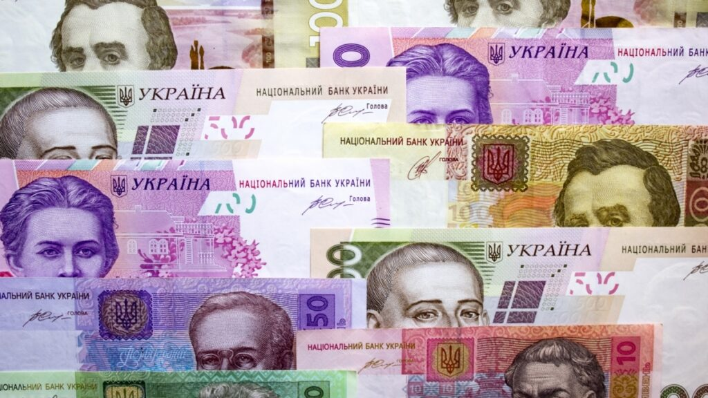 Мінфін розмістив ОВДП майже на 6,5 мільярда гривень