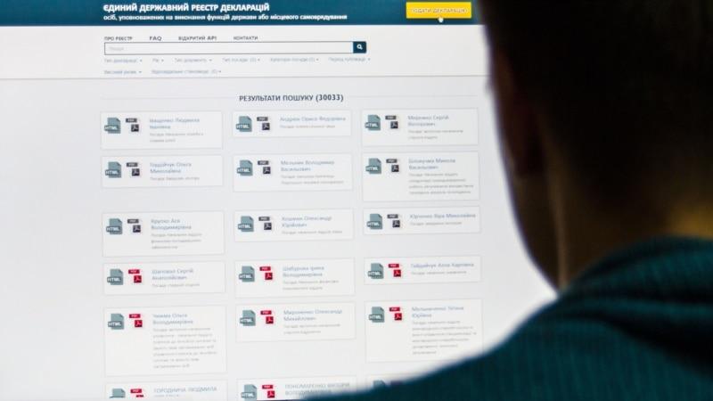 НАЗК виявило ознаки кримінальних порушень у деклараціях 12 людей, у тому числі народних депутатів (доповнено)