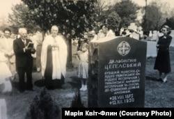 Місце поховання Лонгина Цегельського. Український цвинтар святої Марії у передмісті Фокс Чейз у Філадельфії, штат Пенсильванія, США