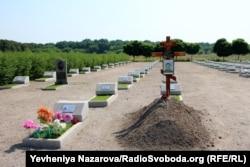 У Запоріжжі вшанували пам'ять загиблих на Донбасі військових