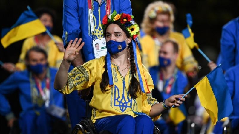Українські спортсмени підбили медальні підсумки п'ятого дня Паралімпіади