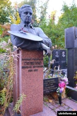 Пам'ятник на могилі Миколи Глущенка на Байковому кладовищі в Києві