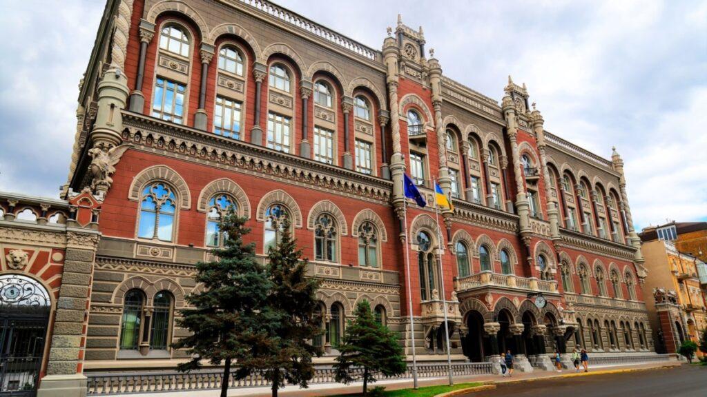 Міжнародні резерви України сягнули 9-річного максимуму – НБУ
