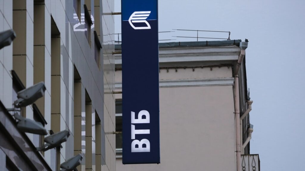 Фонд гарантування вкладів продав активи банків на 382,6 мільйона гривень
