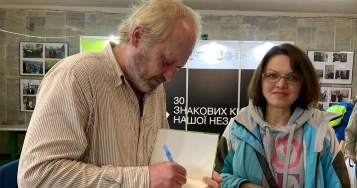 Книжковий форум у Львові: час на зміну формату?
