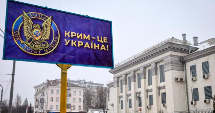 Новий підхід Зеленського та «кримська арифметика» Путіна