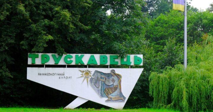 Разумков повідомив, що його не запросили на збори «Слуги народу» в Трускавці