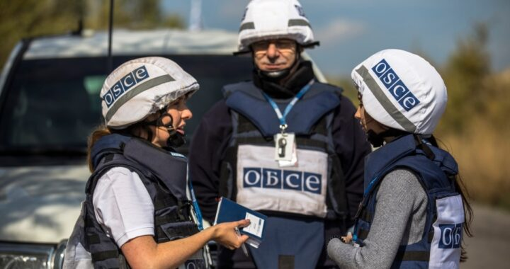 США покладають на Росію відповідальність за припинення мандату місії ОБСЄ на кордоні з Україною