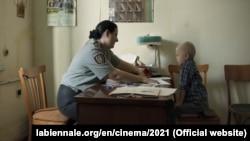 Кадр із фільму «Цензорка»
