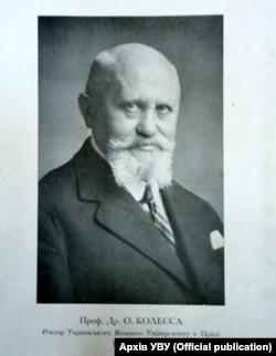 Перший ректор Українського вільного університету (УВУ) Олександр Колесса