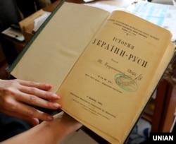 Четвертий том (1903 року) оригінального видання десятитомної монографії «Істория України-Руси»