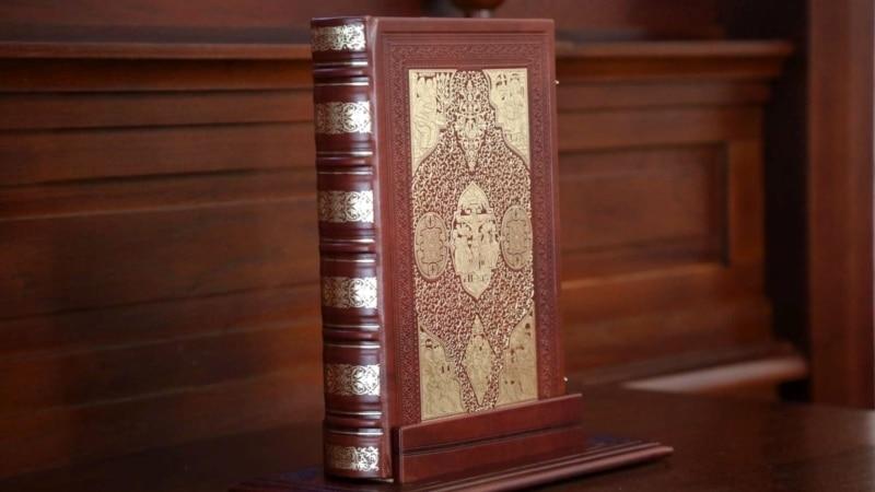 Євангеліє як подарунок гетьмана Мазепи