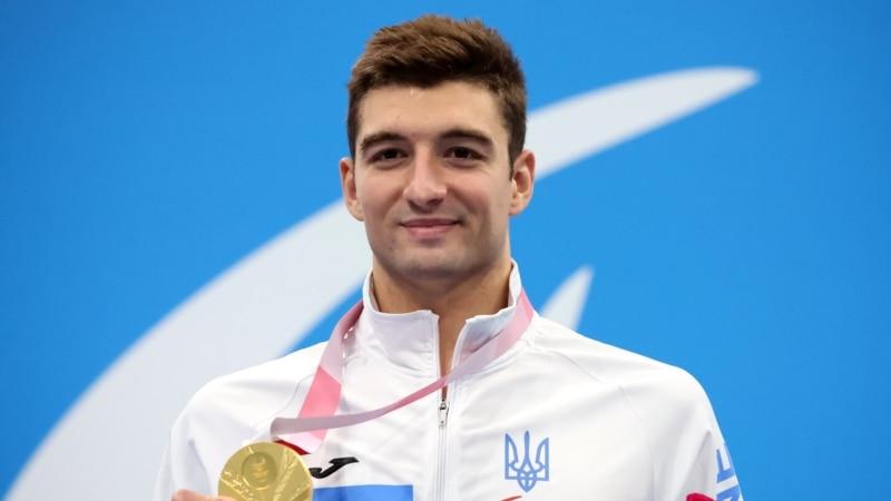 Зеленський дав звання «Герой України» плавцю Максиму Крипаку